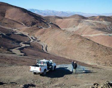 Santo Mining Corp
