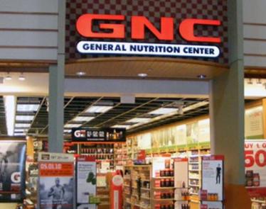 Bullish Bets Soar on GNC Holdings