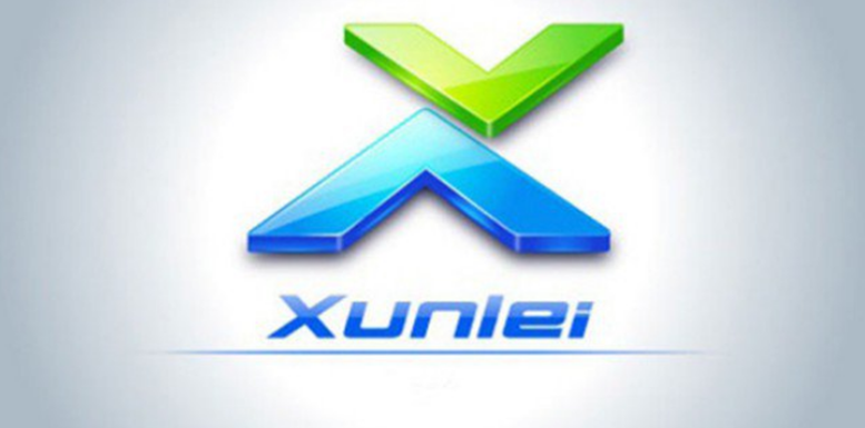 Xunlei Limited Opens Up About LinkToken