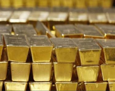 Harmony Gold Mining