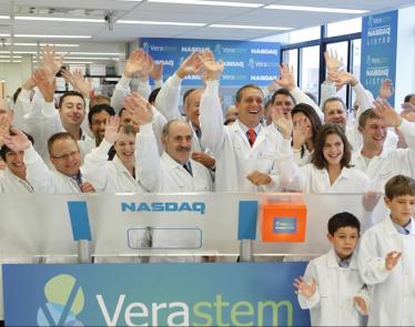 Verastem Inc