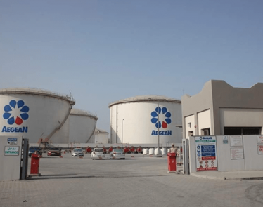 Aegean Marine Petroleum MoU