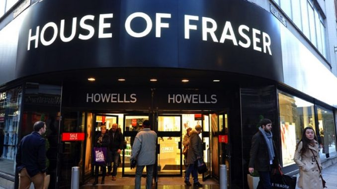 Fears for House of Fraser as Chinese backers